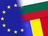 Financial Times: Eşecul României şi Bulgariei, motiv de ruşine pentru UE