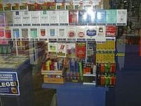 60.000 de pachete de ţigări netimbrate cu destinaţia Elveţia, confiscate la vama Nădlac