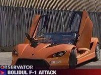 F-1 Attack, bolidul creat manual care concurează cu Ferrari sau Lamborghini