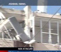 Israelul a bombardat orasul Gaza dupa ce zece rachete Hamas au lovit sudul tarii