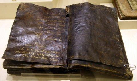 Descoperirea care zdruncină din temelii Vaticanul. Papa, speriat de moarte de schimbarea pe care ar putea să o aducă această carte
