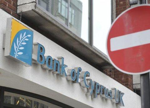 Cipru-UE-FMI: Cum să transformi o criză într-o catastrofă