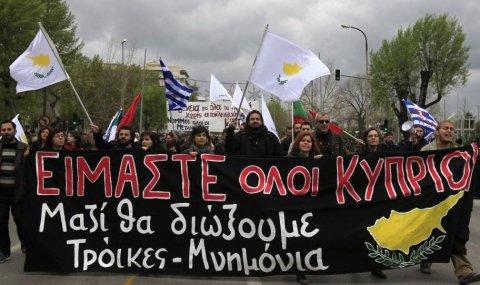 Eurogroup: Acordul cu Cipru, un MODEL pentru restul zonei euro