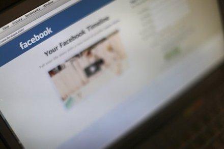 Primul documentar romanesc despre Facebook