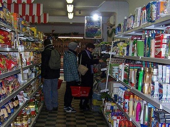 Un supermarket din Miercurea Ciuc REFUZĂ să eticheteze produsele în limba ROMÂNĂ. Este folosită exclusiv limba MAGHIARĂ 442