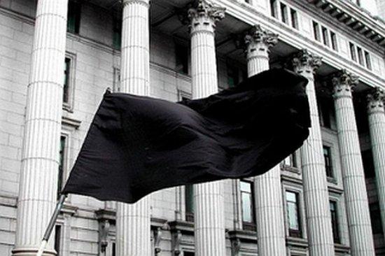 DOLIU NAŢIONAL pentru victimele accidentului din Muntenegru. Ceremonia de Ziua Drapelului a fost îndoliată 442