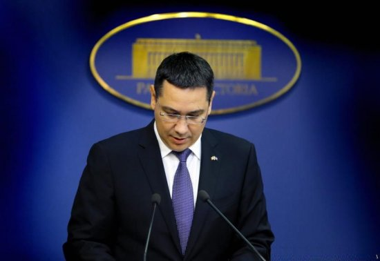 Un judecător a refuzat dosarul lui Victor Ponta, invocând o incompatibilitate  482