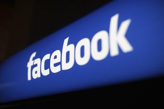Facebook face marele anunţ legat de spionarea conturilor personale 817