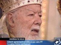Patriarhul Teoctist a încetat din viaţă