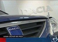 Dacia va lansa un nou model în două volume