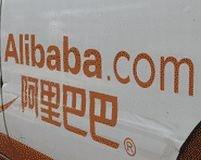 Portalul Alibaba intră în forţă la bursa din Hong Kong
