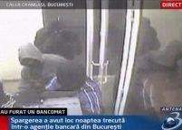 Bancomatul furat acum o săptămână a fost recuperat