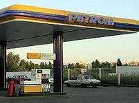 Contractul de privatizare a companiei Petrom ar trebui renegociat