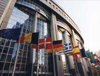 U.E. nu va sancţiona România pe tema justiţiei
