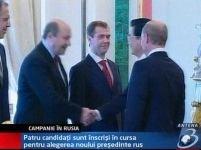 S-a dat startul campaniei prezidenţiale din Rusia