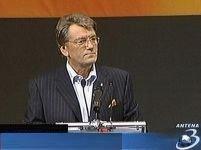 Ucraina. Iuşcenko a fost nevoit să-şi anuleze discursul în Parlament