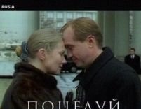 Povestea de dragoste a lui Vladimir Putin, subiect de film <font color=red>(VIDEO)</font>