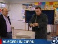 Alegeri în Cipru. Preşedintele în exerciţiu a fost eliminat din primul tur