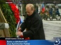 Rusia a sărbătorit Ziua Apărătorilor Patriei