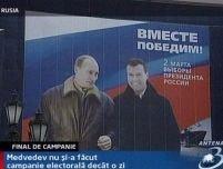 Rusia. Medvedev şi-a făcut campanie electorală o singură zi <font color=red>(VIDEO)</font>