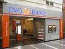 ING, afectat de criza financiară. Guvernul olandez a transferat instituţiei 10 miliarde de euro