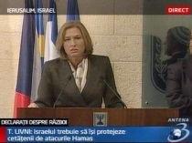 Ministrul israelian de Externe: Războiul împotriva Hamas, responsabilitatea guvernului faţă de cetăţeni