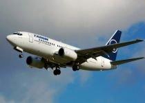 Zboruri anulate pe Aeroportul Otopeni, din cauza ceţii dense