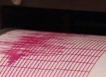 Cutremur de intensitate mică, în judeţul Vrancea