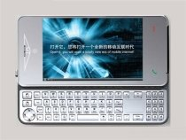 Premieră în lume: xpPhone, telefonul pe care rulează sistemul de operare Windows XP (FOTO)