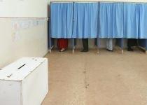 Bulgarii, mai interesaţi de alegerile europarlamentare. La ora 12.00, prezenţă la vot de 16,6%