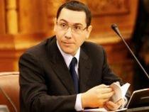 """Ponta: """"Trebuie să modificăm aritmetica electorală, ca să nu-l dezamăgim pe domnul Videanu"""""""