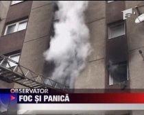 Incendiu puternic în centrul Braşovului în urma unui scurtcircuit (VIDEO)