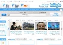 Koogle, motorul de căutare creat după standardele evreieşti