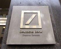Deutsche Bank îşi pregăteşte intrarea în România prin sucursala locală a RBS
