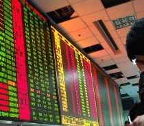 Bursa americană termină pe roşu. Economia nu dă semne clare de redresare