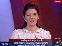 Ministrul Monica Iacob-Ridzi, bănuită de PSD de deturnare de fonduri în favoarea PDL