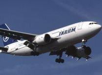 Un avion Tarom care efectua o cursă Bucureşti - Tenerife a aterizat la Madrid din cauza unei fisuri la un geam