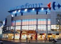 O companie israeliană ar putea investi aproape 886 mil. dolari în acţiuni Carrefour
