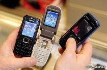 Intel intră pe piaţa de telefonie mobilă ca furnizor de procesoare pentru Nokia