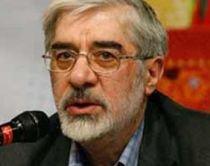 Mir Hossein Moussavi nu este de acord cu înfiinţarea unei comisii pentru renumărarea voturilor