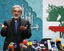 Iran: Liderul opoziţiei cere susţinătorilor să iasă în stradă şi să se sacrifice
