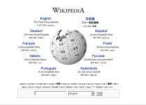 WikiTrust, aplicaţia prin care Wikipedia îşi va colora textele în funcţie de acurateţea informaţiei