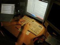 Numărul căutărilor pe internet a depăşit 110 miliarde, la nivel mondial (FOTO)