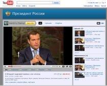 Preşedintele Rusiei şi-a făcut canal pe YouTube