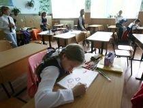 Învăţământ obligatoriu de 10 clase, plus clasa pregătitoare