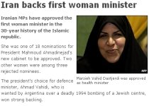 Iran. Prima femeie ministru din ultimii 30 de ani