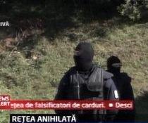 Descinderi ale poliţiei în Timişoara, pentru anihilarea unei reţele de falsificatori de carduri
