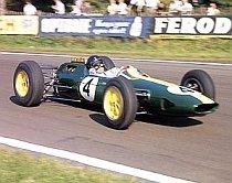 Lotus revine în  F1