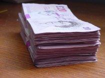 O bancă irlandeză oferă bilete la striptease pentru deschiderea unui cont
