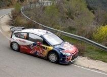 Din nou în faţă: Bulgaria va găzdui o etapă WRC în 2010